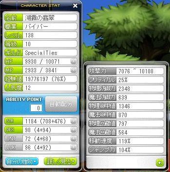 Maple111023_180541.jpg