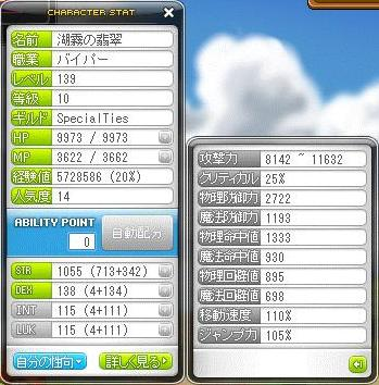 Maple111027_181417.jpg
