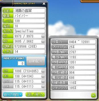 Maple111027_181420.jpg