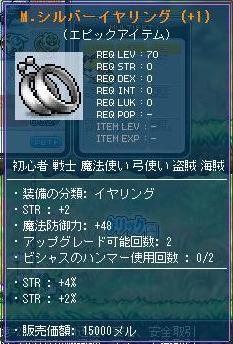 Maple111027_181832.jpg