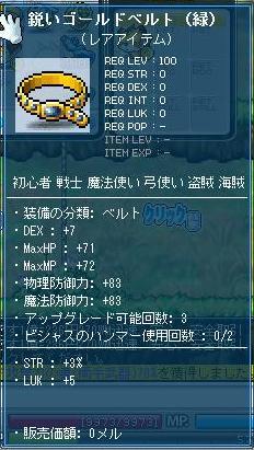 Maple111027_181844.jpg