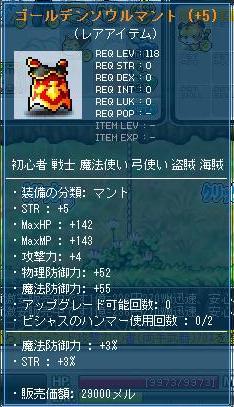 Maple111027_181848.jpg