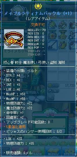 Maple111030_194445.jpg
