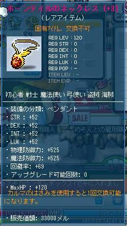 Maple111101_194316.jpg