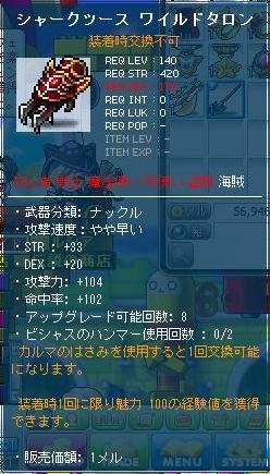 Maple111103_003431.jpg
