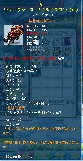 Maple111105_003146.jpg