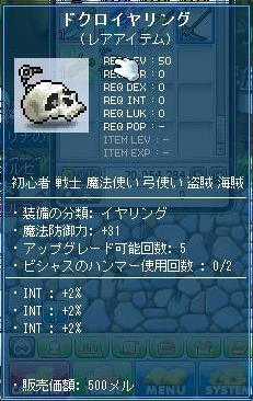 Maple111105_233717.jpg