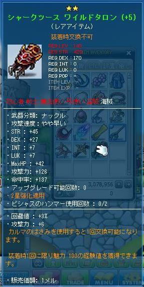 Maple111117_211131.jpg