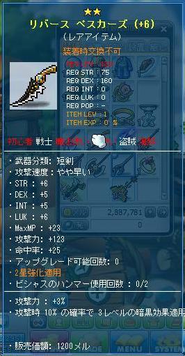 Maple111127_003459.jpg