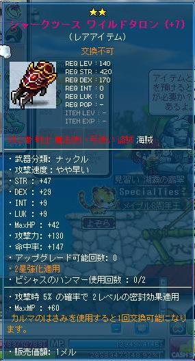 Maple111204_164646.jpg