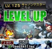 Maple111210_142227.jpg