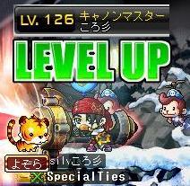 Maple111210_145700.jpg