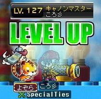 Maple111211_134950.jpg