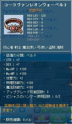 Maple111228_181402.jpg