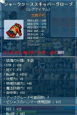 Maple120204_144806.jpg