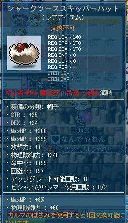 Maple120204_144808.jpg