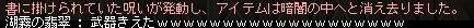 Maple120214_183056.jpg