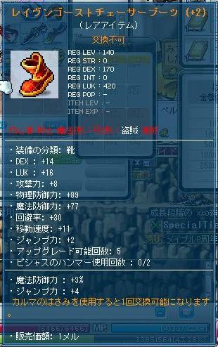Maple120219_212944.jpg
