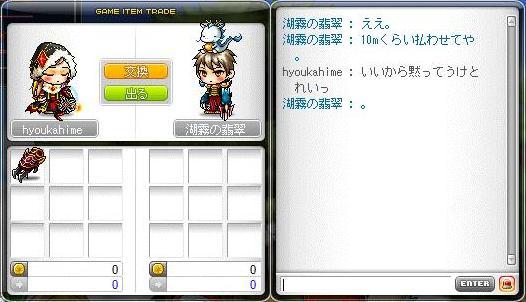 Maple120224_001341.jpg
