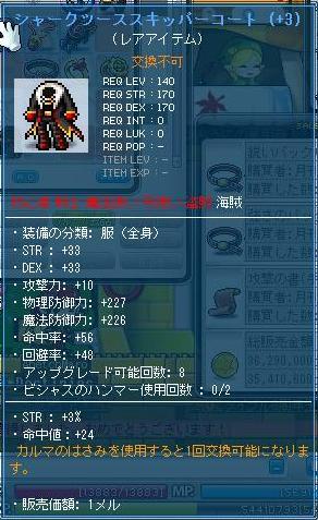 Maple120303_174250.jpg