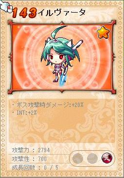Maple120304_124108.jpg