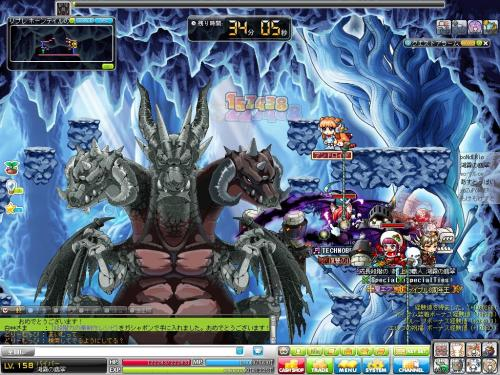Maple120304_150550_convert_20120304181327.jpg
