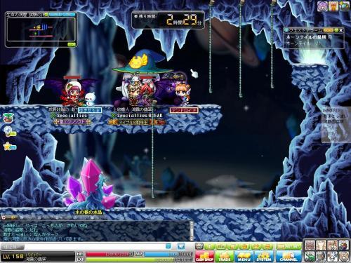Maple120304_151359_convert_20120304181543.jpg