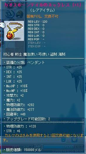 Maple120304_172115.jpg