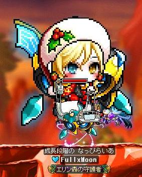 Maple120315_152346.jpg