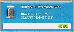 Maple120316_154034.jpg