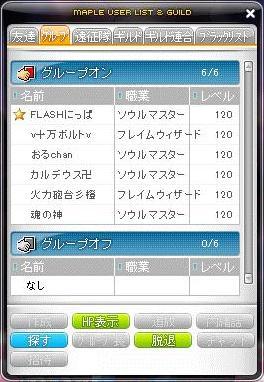 Maple120321_202818.jpg