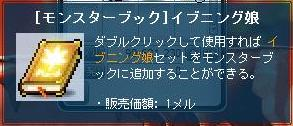 Maple120321_230932.jpg