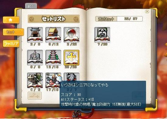 Maple120321_231140.jpg