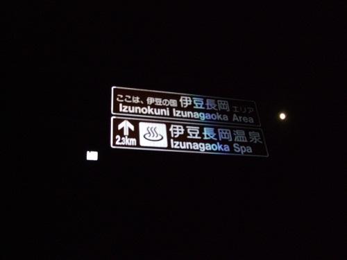 DSCF1458.jpg