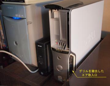 0720_パソコン 整備_8