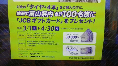 2012030606250002.jpg