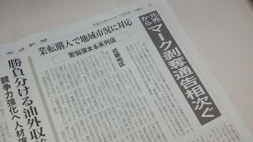 yusi111.jpg