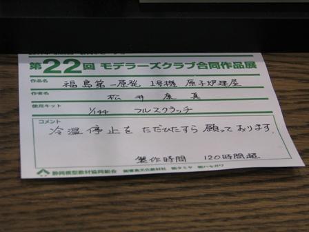 IMG_0087s.jpg