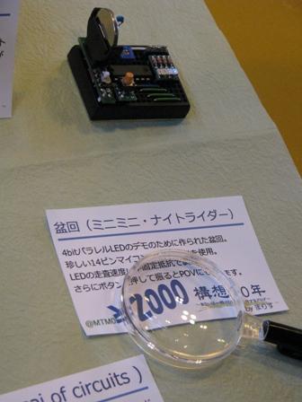 IMG_0366s.jpg