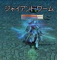 LinC0197.jpg