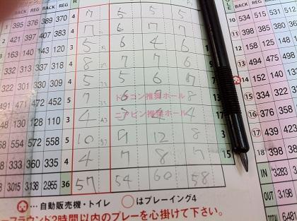 002_20111015232114.jpg