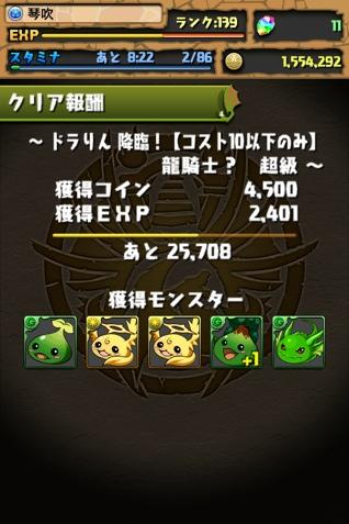 fc2blog_201306282028538cb.jpg