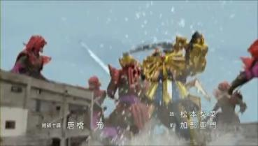 Samurai Sentai Shinkenger The Movie 1.avi_000057200