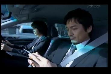 警視庁失踪人捜査課1.flv_000551833