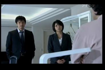 警視庁失踪人捜査課2.flv_000041433