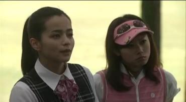 プロゴルファー花3話.flv_000191058