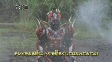 Tensou Sentai Goseiger Epic 24 1.flv_000004254