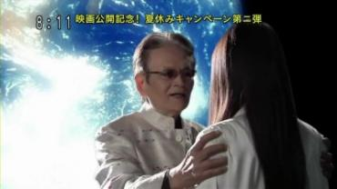 仮面ライダーW 第48話 2.flv_000094661