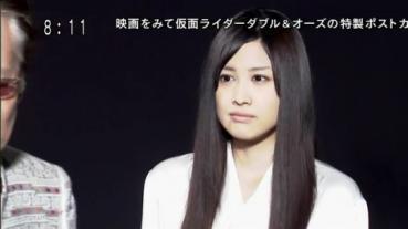 仮面ライダーW 第48話 2.flv_000099299