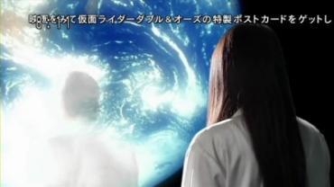 仮面ライダーW 第48話 2.flv_000100200